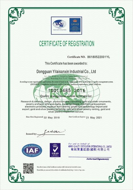 China Success Dental Company certification